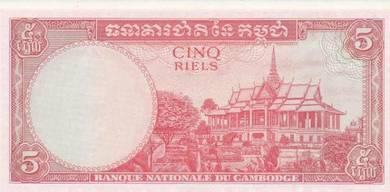 Banknote Cambodia #10c 5 Riels (1972) UNC