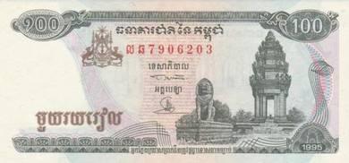 Banknote Cambodia #41a 100 Riels (1995) UNC