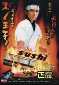 Dvd japan drama Prince Of Sushi