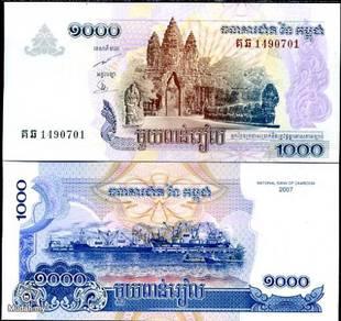 Cambodia 1000 riels 2005 p 58 unc