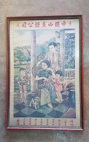 Vintage 1970s poster