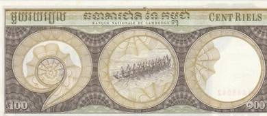 Banknote Cambodia #8c 100 Riels (1972) UNC