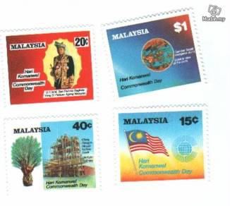 Mint Stamp Commonwealth Day Malaysia 1983