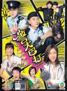 TVB HK DRAMA DVD K9 Cop Police Dog Brother