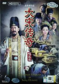 CHINESE DRAMA DVD The Great Emperor In Song Dynast