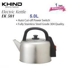 Khind EK501 stainless steel Electric Kettle 5L-new