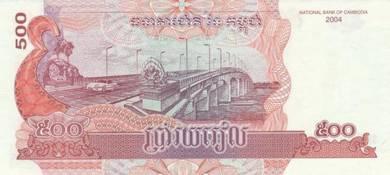 Banknote Cambodia #54b 500 Riels (2004) UNC