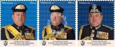 Mint Stamp Coronation Sultan Johor Malaysia 2015