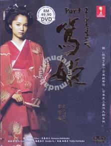 DVD JAPANESE DRAMA Atsuhime Box 2
