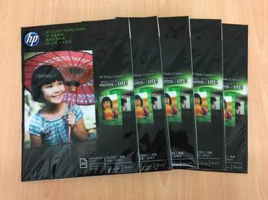 HP Glossy Photo Paper A4 180gsm (20 sheets/packet)