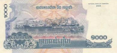 Banknote Cambodia #58 1000 Riels (2005) UNC