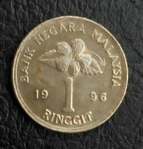 1 Ringgit Coin 1996