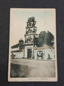 Postcard Hindoo Temple 1910s PC 2731