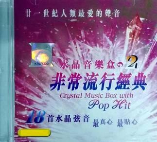 Crystal Music Box With Pop Hit MTV Karaoke 2 CD