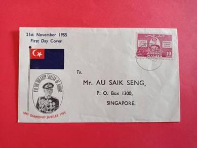 FDC Johore Jubilee 1955 X562
