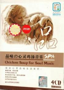 CD My Music Spa Healing - Chicken Soup for Soul