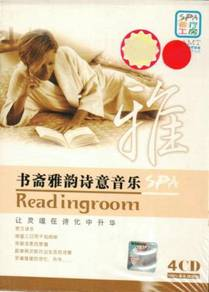 CD My Music Spa Healing - Readingroom 4CD