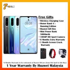 Huawei P30 [8GB/128GB] - Huawei Malaysia Set