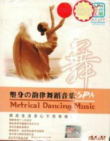 CD My Music Spa Healing - Metrical Dancing 4CD