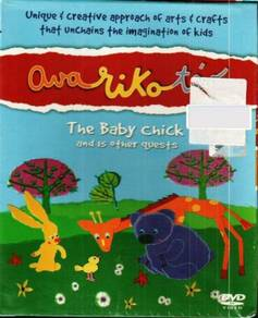 DVD Ava Riko Teo The Baby Chick and is other quest