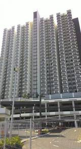 Asthon tower condominium, kolombong