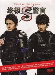 Dvd japan drama S: The Last Policeman