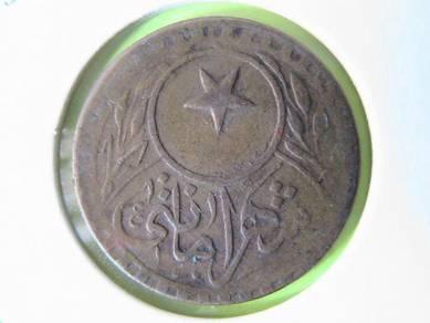 Turkey Ottoman Token 1900