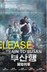 Dvd korea movie train to busan