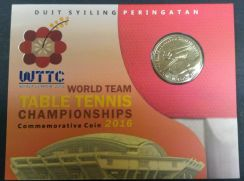 2016 Coin Card World Team Table Tennis KL