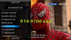 ULTRA STR0 (WH0LELIVE) tv box new Android hd iptv