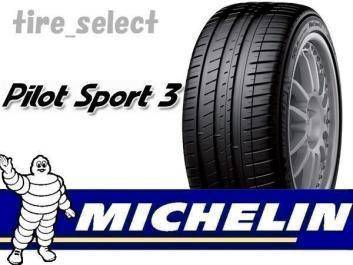Michelin pilot sport 3 235/45/17 new tyre tayar 17