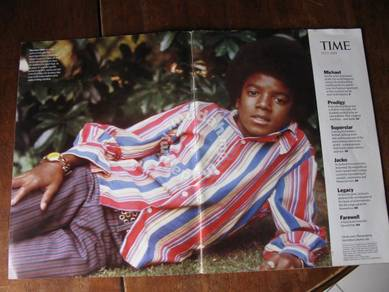 (B118) MJ Special Commemorative Edition Book