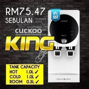 PROMO CUCKOO WATER FILTER - Blk Pulau T22.09