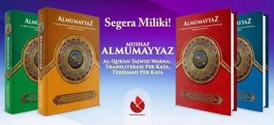 Al-Kalam Rumi bebuloh