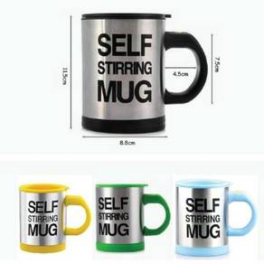 Mug coffee maker