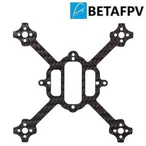 BetaFPV HX100 Carbon Fiber Frame for HX100 Quad