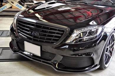 Mercedes Benz W222 BRABUS Bodykit Conversion