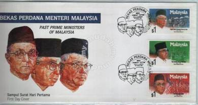 First Day Cover Past Prime Ministers Malaysia 1991