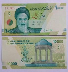 Iran 10000 rials p-new 2017 unc