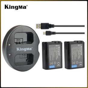 Dual USB Charger for Sony NP-FW50 + Two Battery