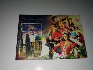 Setem Malaysia 2007