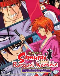 DVD ANIME Samurai Rurouni Kenshin Vol.1-95 End