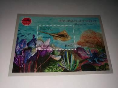 Setem Malaysia Hidupan Laut 2004