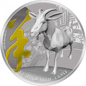 2015 Year of the Goat 1 oz Gilded Silver Coin