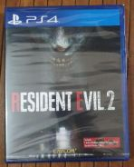 NEW AND SEALED Resident Evil 2 PS4 Game