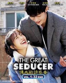 DVD Korean Drama The Great Seducer