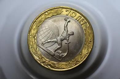 Russia 10 roubles 2015 bimetal unc