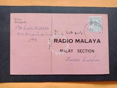 Postcard Ipoh RADIO 1957 PX294
