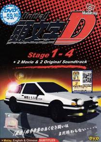 DVD ANIME INITIAL D Stage 1-4 + 2 Movies