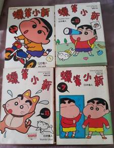 Crayon shin Chan Chinese book children kids
